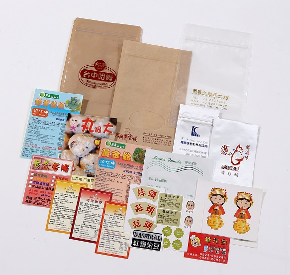 proimages/2016_客製化印刷袋/貼紙燙金.jpg