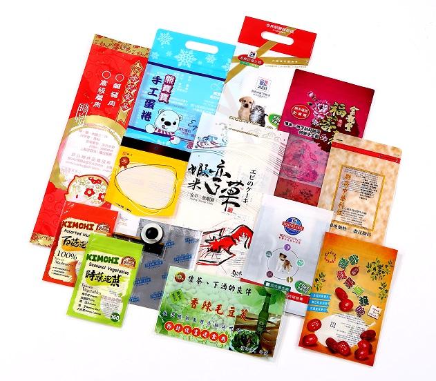 proimages/2016_客製化印刷袋/印刷袋S.jpg