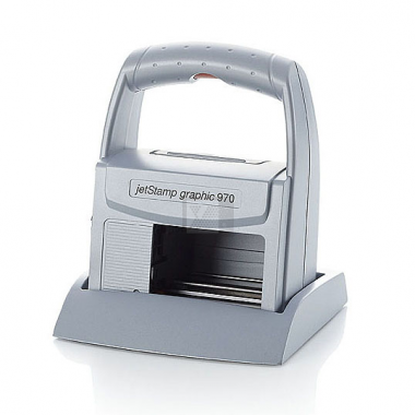 德國 970MP 手持噴印機