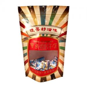 SL-806寶島柑仔店半斤夾鏈立袋