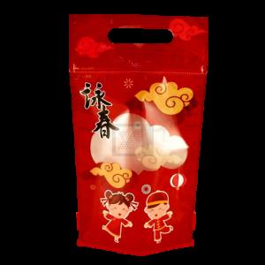 詠春賀慶手提夾鏈袋