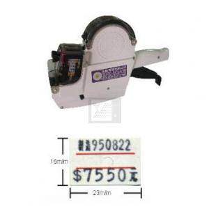 MX6600 2行字標價機