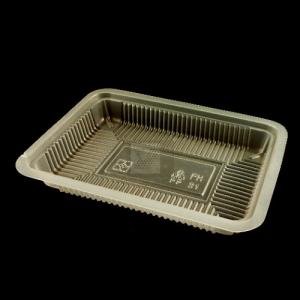 FH-0021-0內襯盒21號(本色)