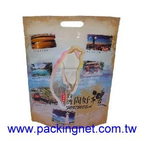 台灣尚好禮手提夾鏈立袋