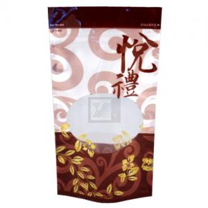 SL403-S 悅禮夾鏈立袋(四兩)
