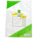FJ-202 嚴選 平面印刷袋