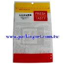 FJ-608 美味夾鏈平袋 (黃紅)