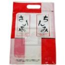 FJ-808 美味手提夾鏈立袋 (紅)