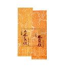 O-154-2 深色金箔雲龍鳳梨酥/土鳳梨酥袋
