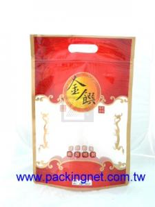 SL103 金饌手提夾鏈立袋