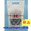 SL105 氣質蝴蝶結夾鏈立袋