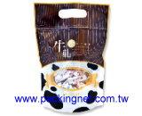 SL505 金頂糖風手提夾鏈立袋(咖啡)